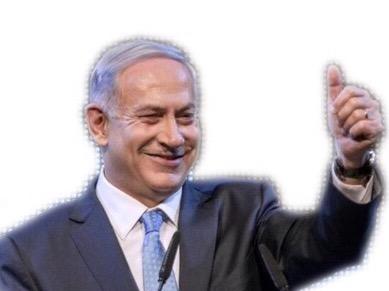 Sticker benyamin netanyahou benyaminnetanyahou sioniste israel realiseparjudea samarriah amisraelhai poceblo pouce