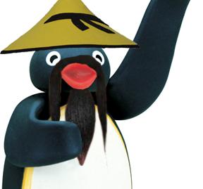 Sticker pingu chinois vieux