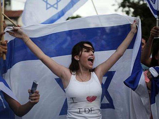 Sticker other israel adidas deter