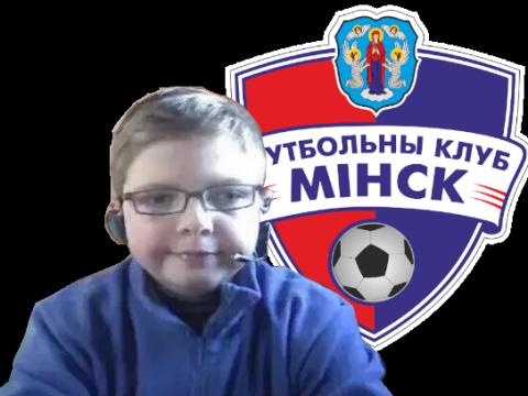 Sticker other bielorussie supporter troll fk minsk foot football logo