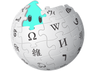 Sticker other luma wikipedia logo boule cache dedans etoile cfw
