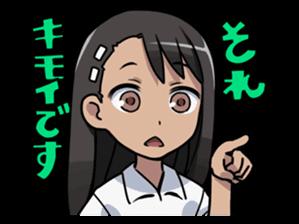 Sticker kikoojap nagatoro montre doigt